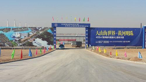 亚洲最大的钢结构,玻璃幕墙球体基础工程胜利完工