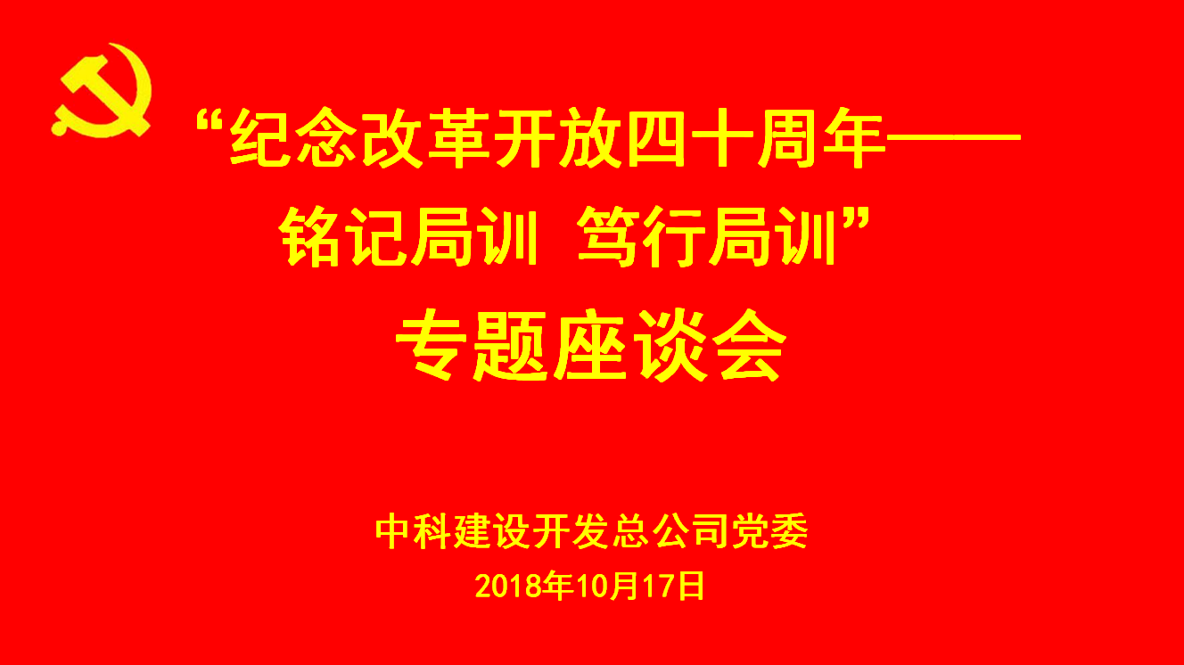 微信图片_20181018161005.png